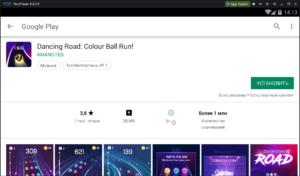 Установка Dancing Road на ПК через Nox App Player