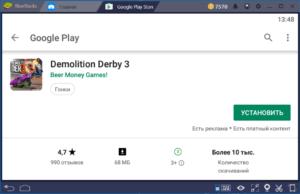 Установка Demolition Derby 3 на ПК через BlueStacks