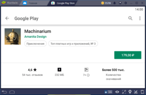 Установка Machinarium на ПК через BlueStacks
