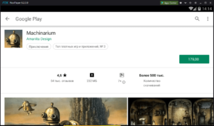 Установка Machinarium на ПК через Nox App Player