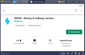 Установка SNOW – Beauty & makeup camera на ПК через BlueStacks