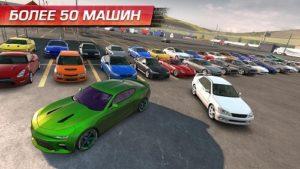 CarX Drift Racing 2-02