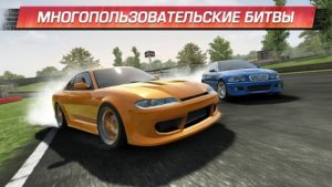 CarX Drift Racing 2-04