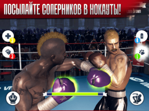 Real Boxing-02