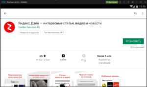 Установка Яндекс.Дзен на ПК через Nox App Player