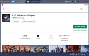 Установка AxE Alliance vs Empire на ПК через BlueStacks