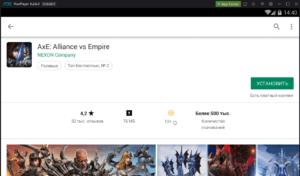 Установка AxE Alliance vs Empire на ПК через Nox App Player