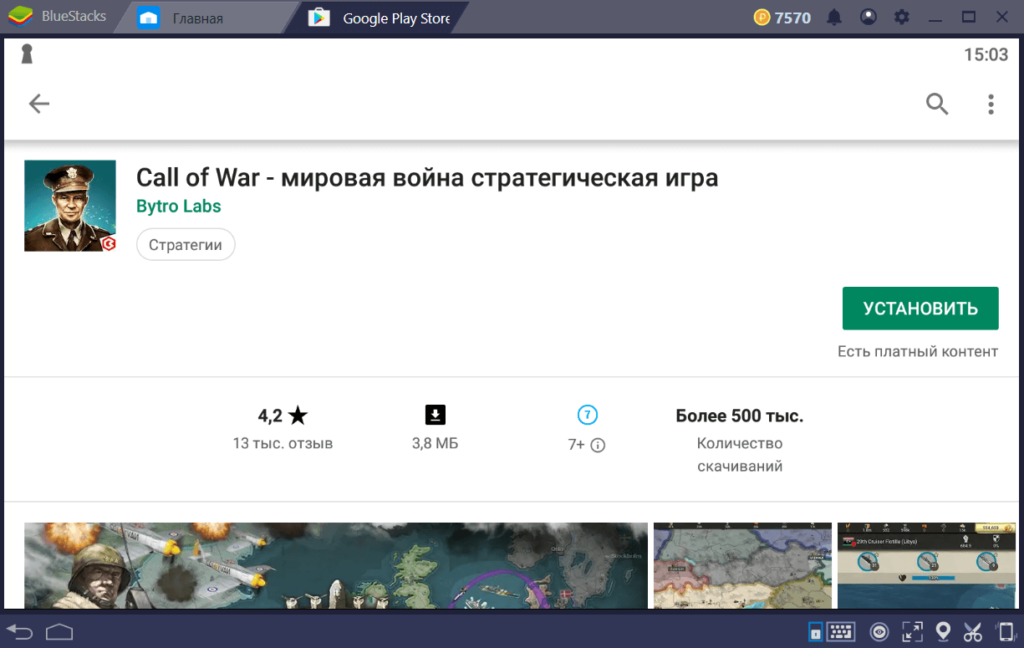 Установка Call of War на ПК через BlueStacks