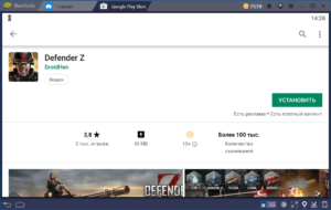 Установка Defender Z на ПК через BlueStacks