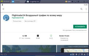 Установка Flightradar24 на ПК через BlueStacks
