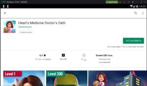 Установка Hearts's Medicine Doctor's Oath на ПК через Nox App Player