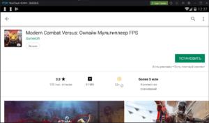 Установка Modern Combat Versus на ПК через Nox App Player