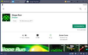 Установка Slope Run на ПК через BlueStacks