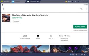 Установка The War of Genesis на ПК через BlueStacks