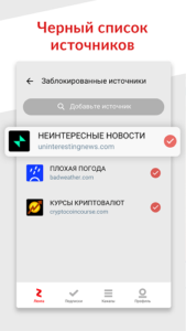 Яндекс.Дзен-04