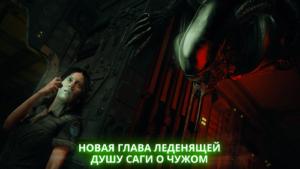 Alien Blackout-01