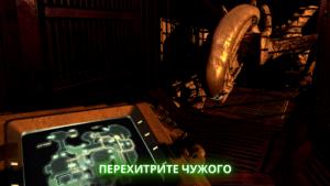 Alien Blackout-02