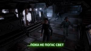 Alien Blackout-04