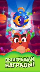 Angry Birds Dream Blast-04