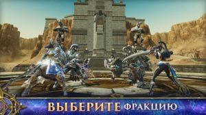 AxE Alliance vs Empire-03