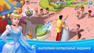 Disney Magic Kingdoms-02