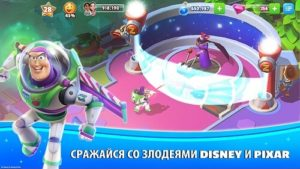 Disney Magic Kingdoms-05