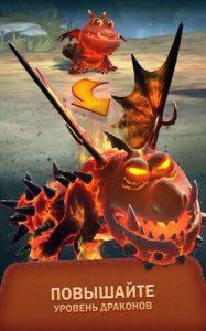Dragons Titan Uprising-04