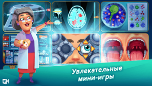 Heart's Medicine Doctor's Oath-05