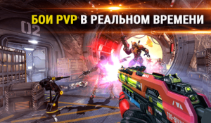 SHADOWGUN LEGENDS-02