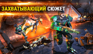 SHADOWGUN LEGENDS-03