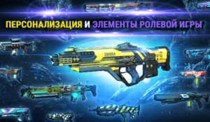 SHADOWGUN LEGENDS-04