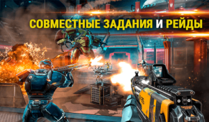 SHADOWGUN LEGENDS-05