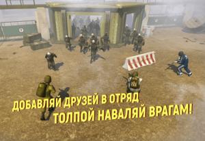 Tacticool-05
