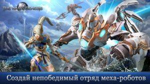 The War of Genesis Battle of Antaria-03