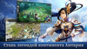 The War of Genesis Battle of Antaria-06