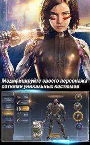 Алита Боевой ангел-02