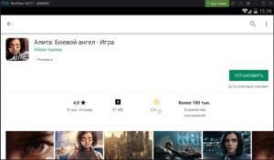 Установка Алита Боевой ангел на ПК через Nox App Player