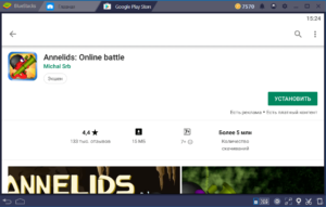 Установка Annelids Online battle на ПК через BlueStacks