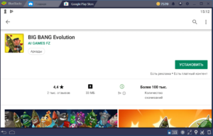 Установка Big Bang Evolution на ПК через BlueStacks