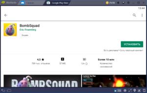 Установка BombSquad на ПК через BlueStacks