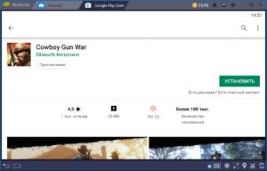 Установка Cowboy Gun War на ПК через BlueStacks