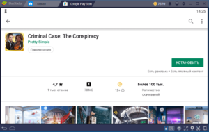 Установка Criminal Case на ПК через BlueStacks
