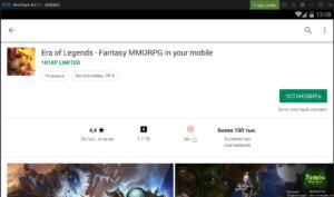 Установка Era of Legends на ПК через Nox App Player