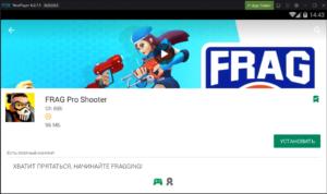 Установка FRAG Pro Shooter на ПК через Nox App Player