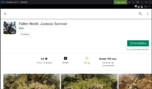 Установка Fallen World Jurassic Survivor на ПК через Nox App Player