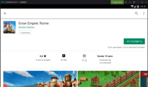 Установка Grow Empire Rome на ПК через Nox App Player