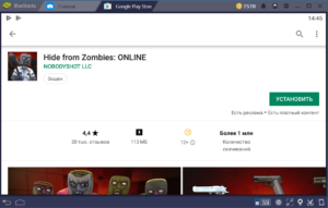 Установка Hide from Zombies на ПК через BlueStacks