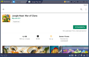 Установка Jungle Heat War of Clans на ПК через BlueStacks