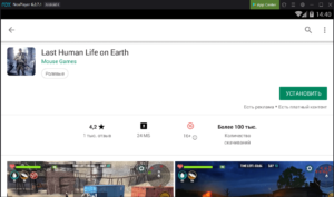 Установка Last Human Life on Earth на ПК через Nox App Player