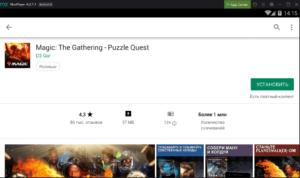 Установка Magic The Gathering на ПК через Nox App Player
